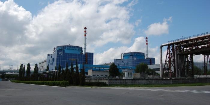 Росатом предложил разморозить зону свободной торговли с Украиной