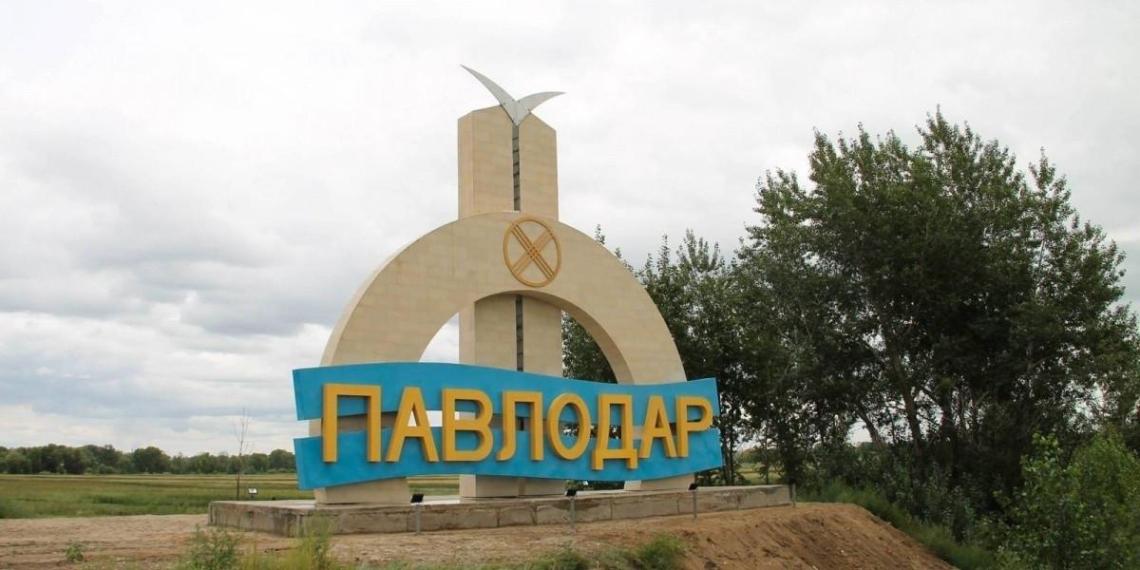 В казахстанском Павлодаре переименуют 23 улицы, связанные с Россией и СССР