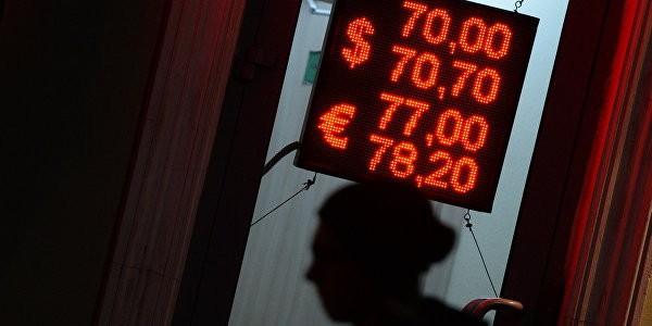 В ЦБ призвали ускорить изменение правила обмена валют