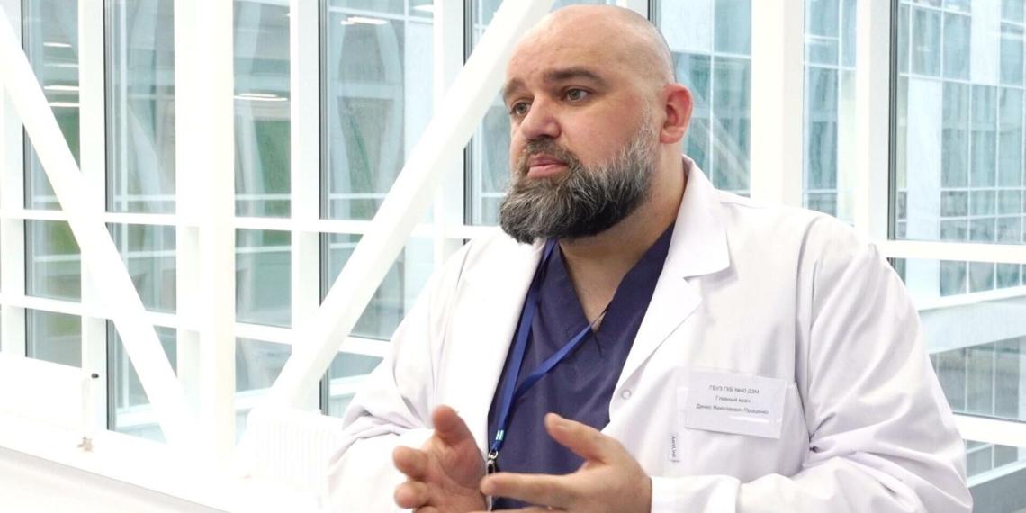 Денис Проценко рассказал, чем электронное голосование хорошо с точки зрения врача