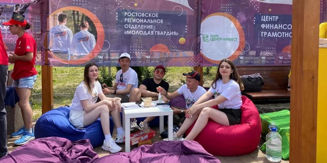 """День молодежи отметила """"Молодая Гвардия"""" по всей стране"""