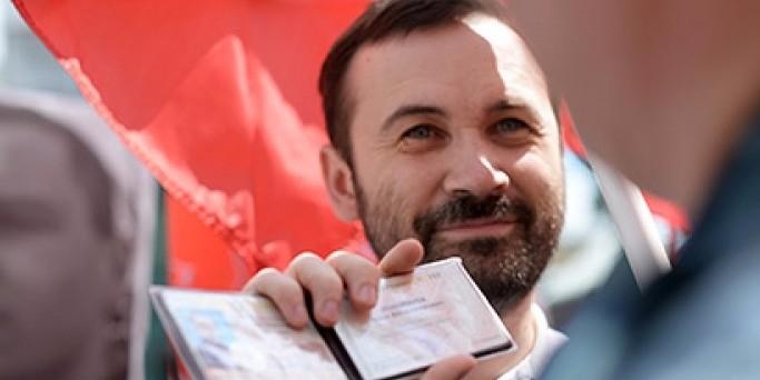 В Госдуме могут лишить Пономарева мандата за отказ подать декларацию о доходах