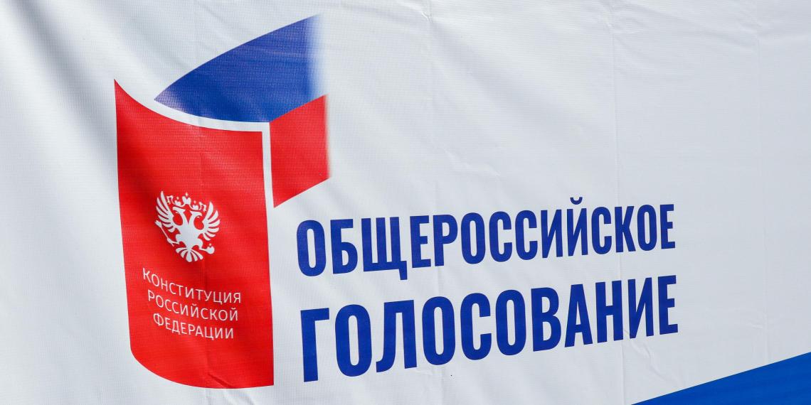 ФОМ раскрыл данные экзитполов на голосовании по Конституции