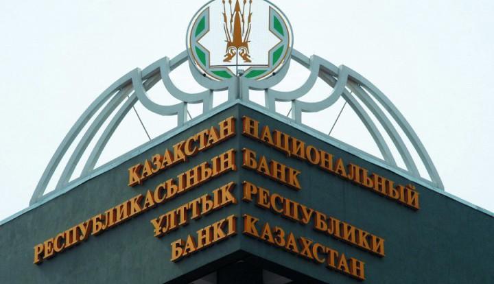 Кому девальвация, а кому - радость: казахстанцы массово скупают российские рубли