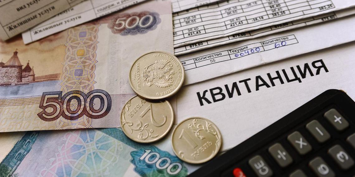 Россиян могут обязать оплачивать долги по ЖКХ за бывших владельцев жилья