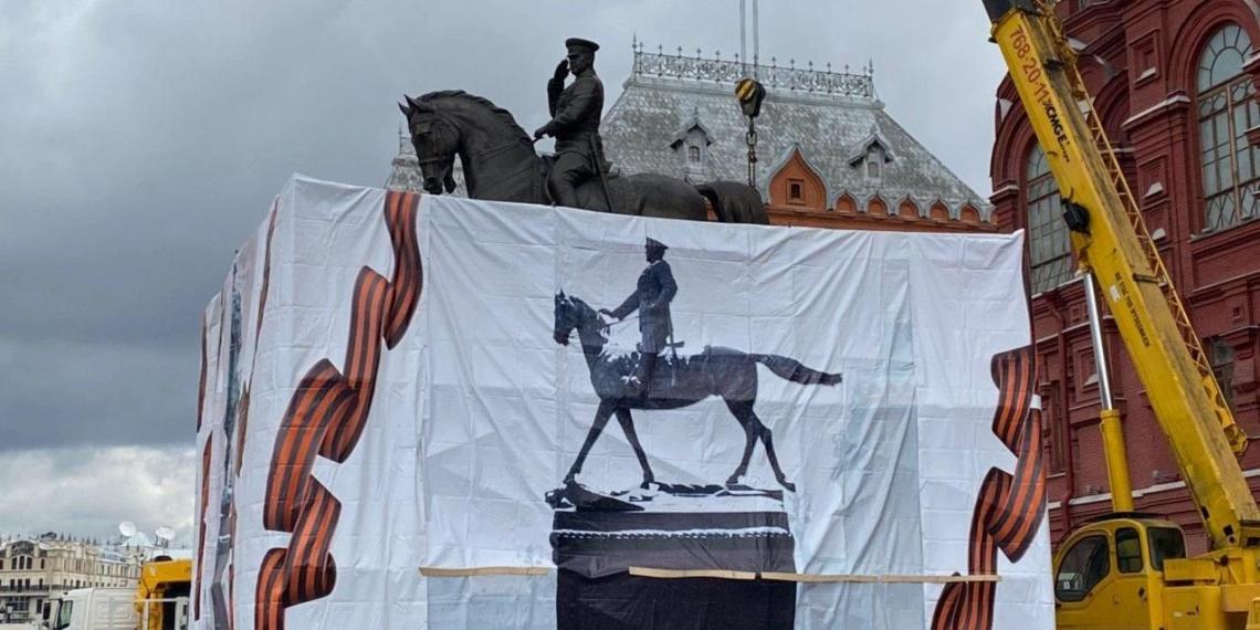 В Москве заменили памятник Жукову
