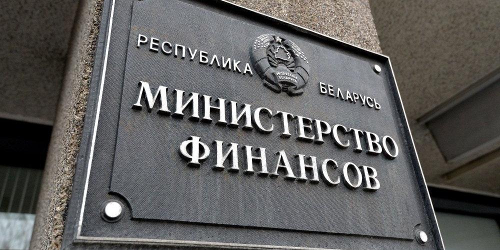 Белоруссия обсуждает с Россией рефинансирование своего госдолга