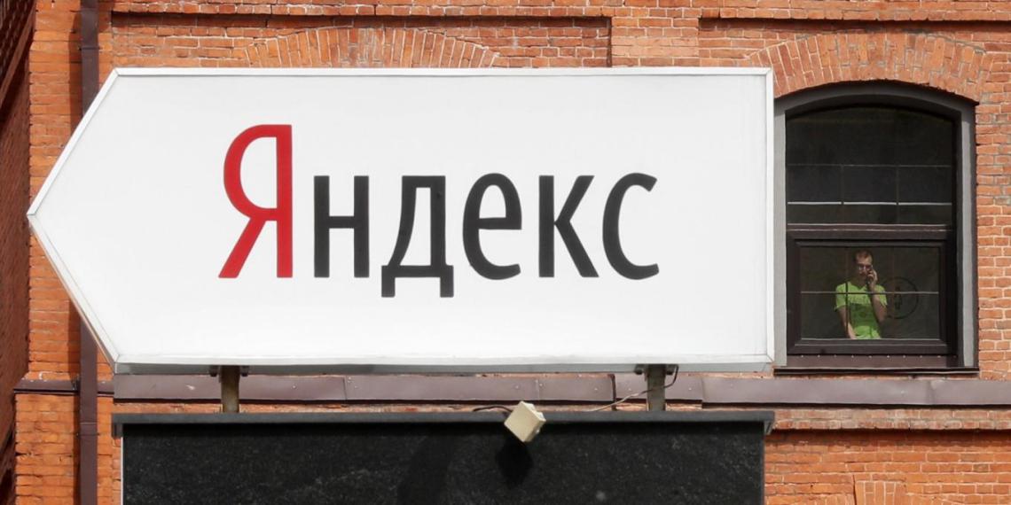 """""""Яндекс"""" запустил новый бесплатный сервис для работы с документами"""