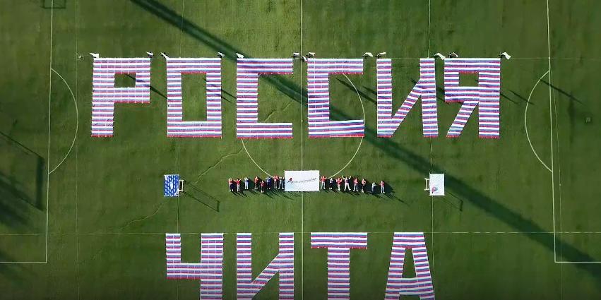 Флаги в небе и гимны с балконов: в ДФО празднуют День России