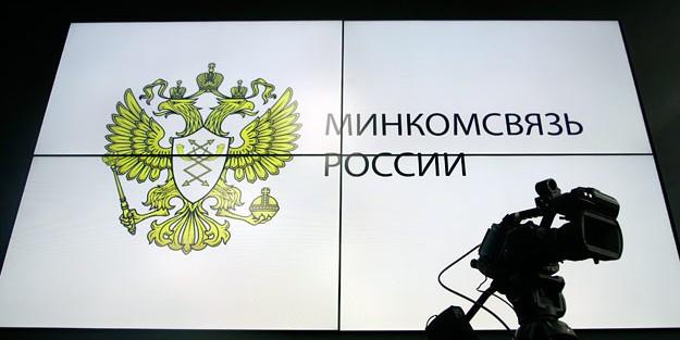 Минкомсвязь опубликовала список обязательных для передачи ФСБ личных данных