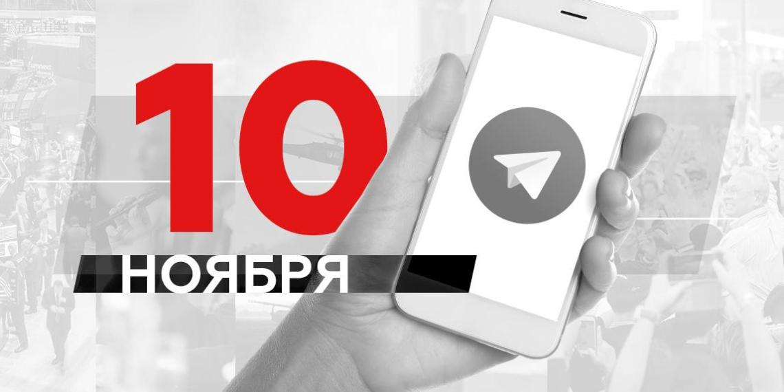 Миротворцы в Карабахе, пессимистичный бизнес, убийство доцента РЭУ: о чем пишут в Телеграме 10 ноября