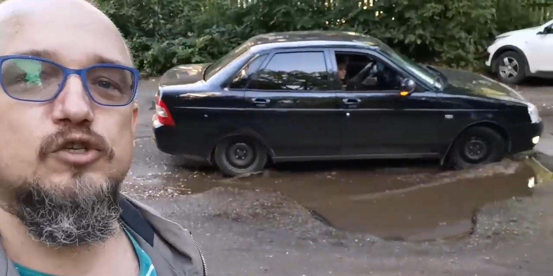 В Нижнем Новгороде отметили 30-летие дорожной ямы