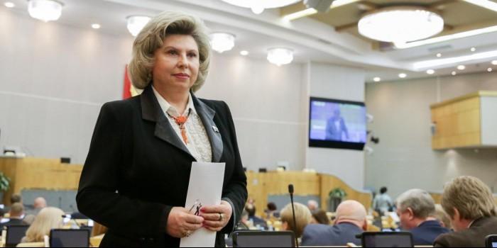 Москалькова внесла в Госдуму поправки к закону о реновации