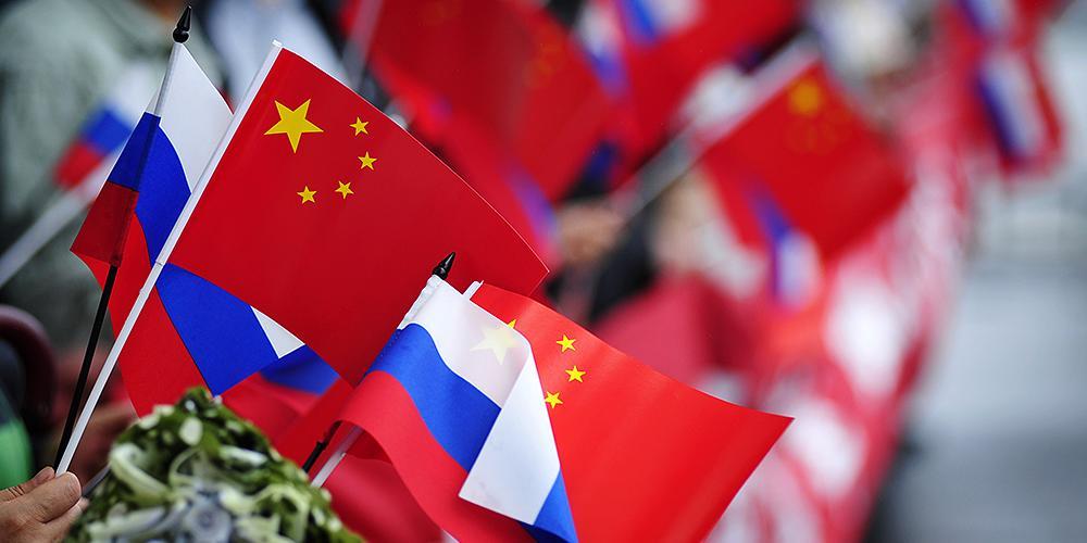 Пекин заметил попытки США склонить Россию к конкуренции с Китаем