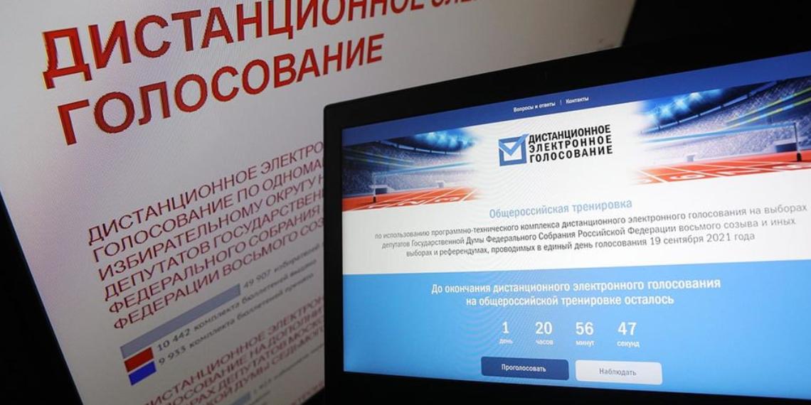 """В ДИТ и """"Лаборатории Касперского"""" рассказали, как шел подсчет голосов по результатам ДЭГ в Москве"""