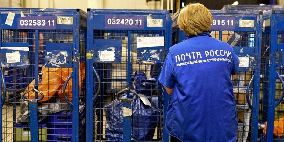 В Россию возобновилась доставка посылок из Китая