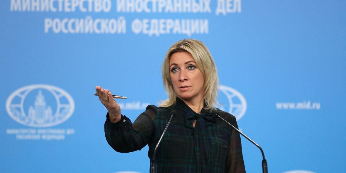 В МИД России констатировали очевидные недостатки избирательной системы США