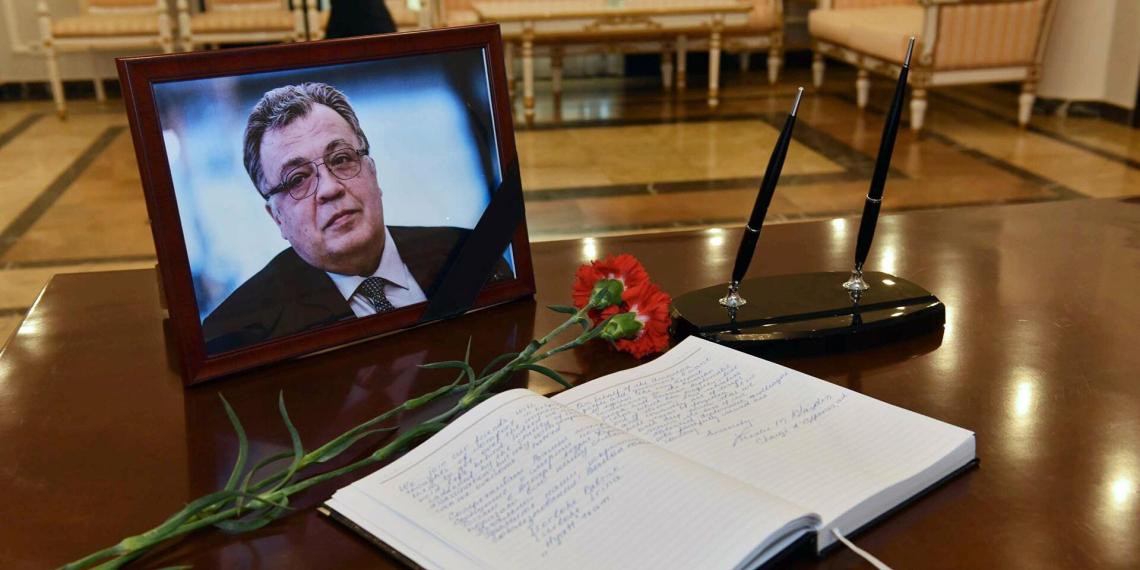 Турецкий суд оправдал шестерых и наказал пятерых пожизненными сроками по делу об убийстве посла России