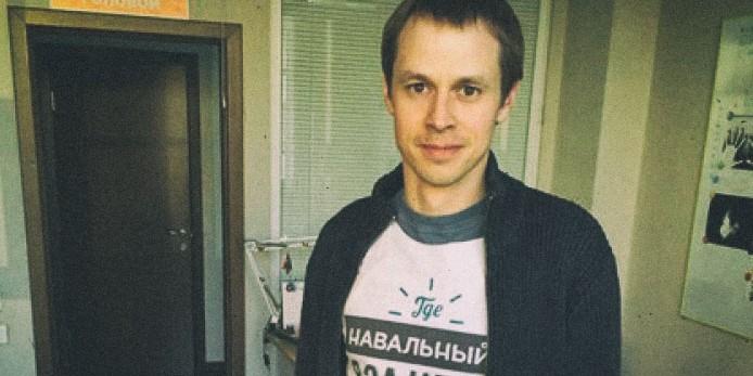 Суд заочно арестовал соратника Навального по делу о хищении картины
