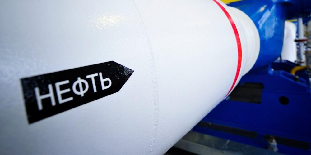 За 8 лет Россия продала Белоруссии нефти с убытком для бюджета в $45 млрд