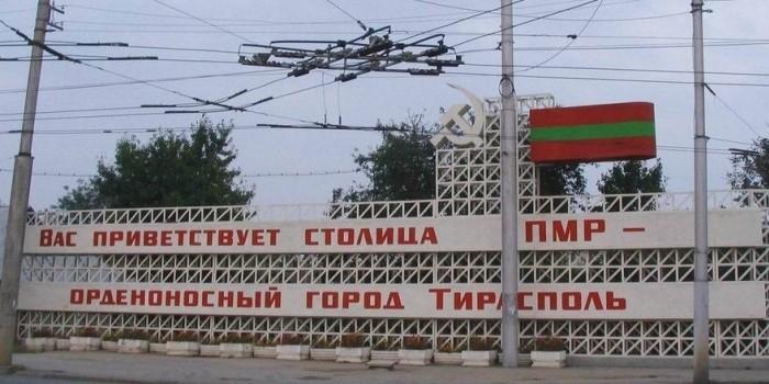 Эксперты: В Приднестровье может прийти война