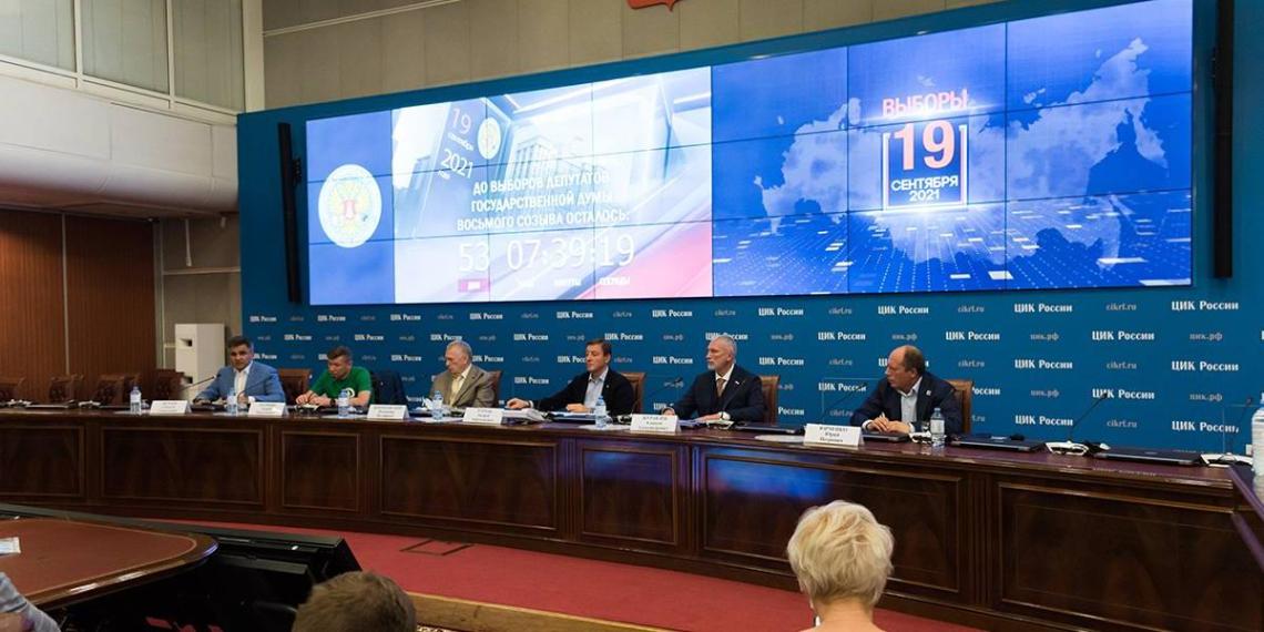 """Инициативу """"Единой России"""" о безопасных выборах поддержали пять партий"""