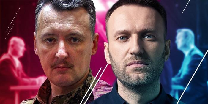 Донбасс, коррупция и Запад: почему из дебатов Стрелкова и Навального не получилось шоу