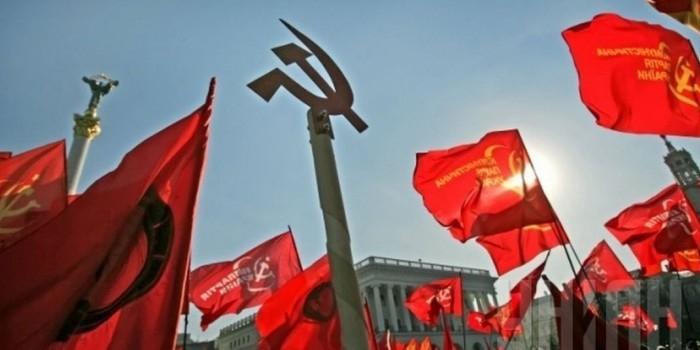 Минюст Украины запретил коммунистам участвовать в выборах