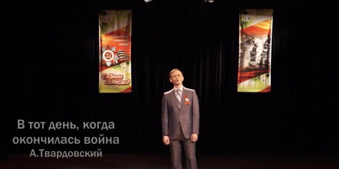 Томск присоединился к акции #парадпобедителей