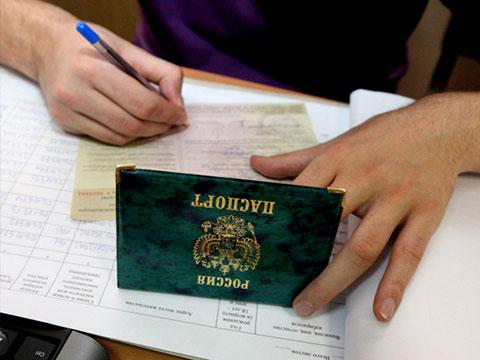 """В паспортах россиян может снова появиться графа """"Национальность"""""""