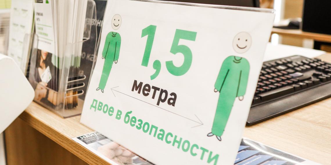 В России заведено первое дело о нарушении дистанции между людьми