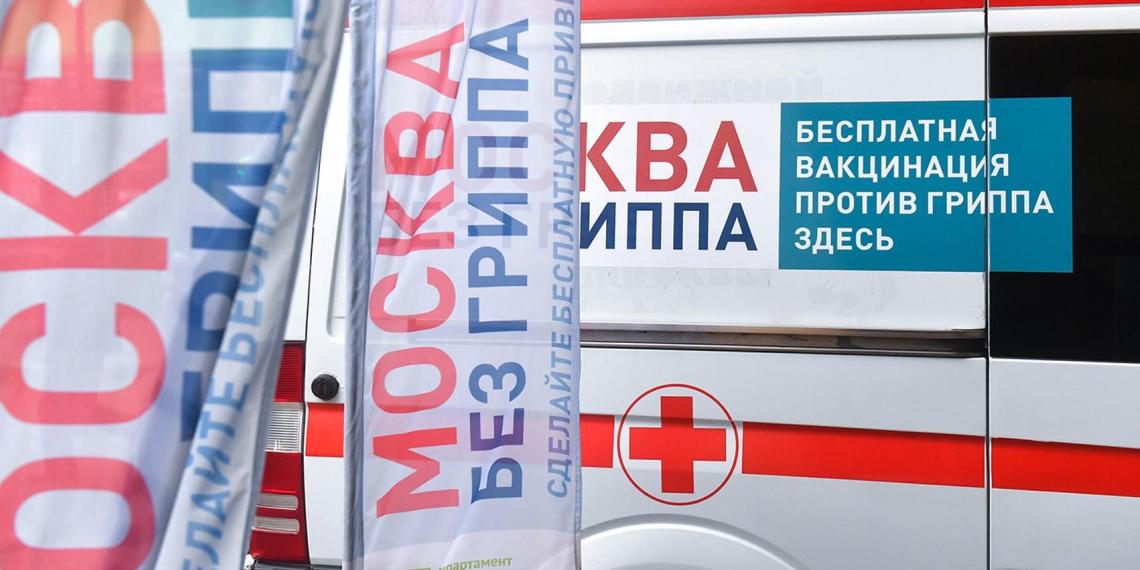 800 тысяч москвичей привились от гриппа за 2 недели
