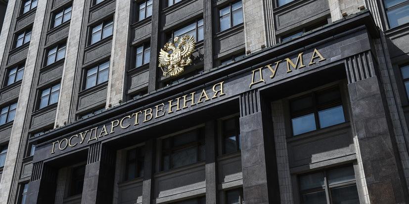В Госдуме предложили передавать пенсию по наследству