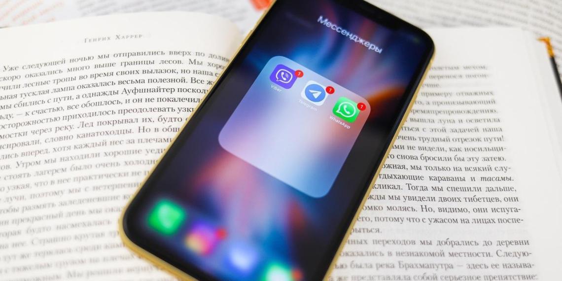 ВЦИОМ: 29% россиян тратят на соцсети и мессенджеры более трех часов в день