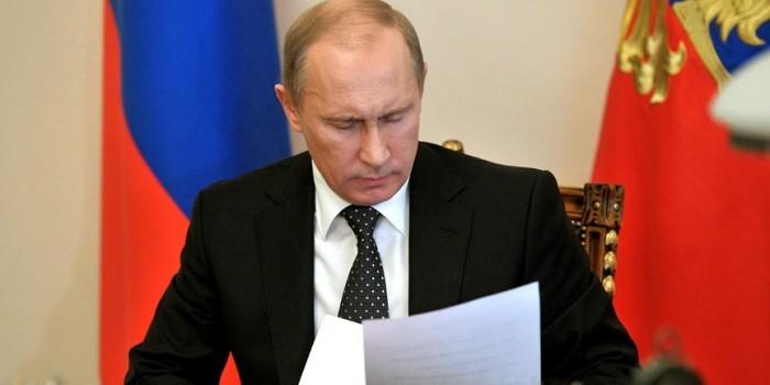 Владимир Путин подписал указ о проведении Года экологии в 2017 году