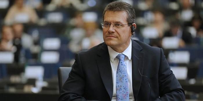 Еврокомиссия хочет создать единую форму для газовых контрактов