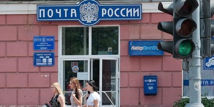 В Волгограде школьницы с битой напали на почтальона