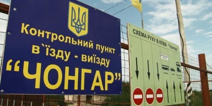 На въезде в Крым с украинской стороны образовались километровые пробки
