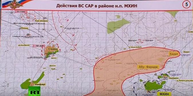 Минобороны продемонстрировало карту с российской артиллерией в Сирии