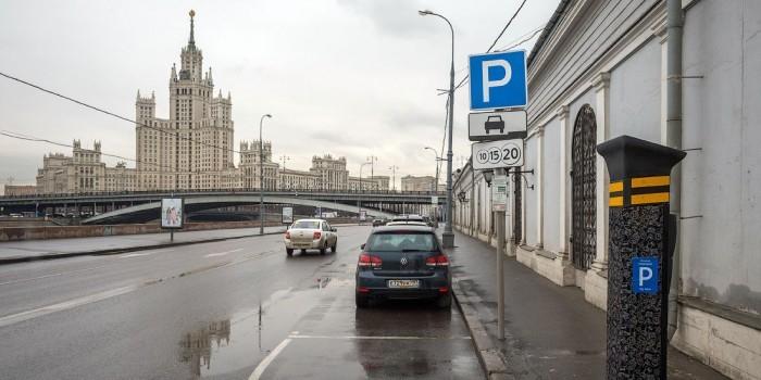 """В """"Мосгортрансе"""" назвали плюсы от повышения тарифов на столичных парковках"""