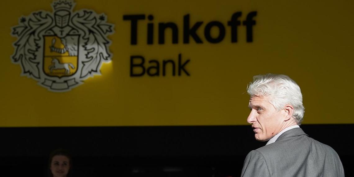 Тиньков дал совет, в какие акции стоит вкладывать, а в какие нет