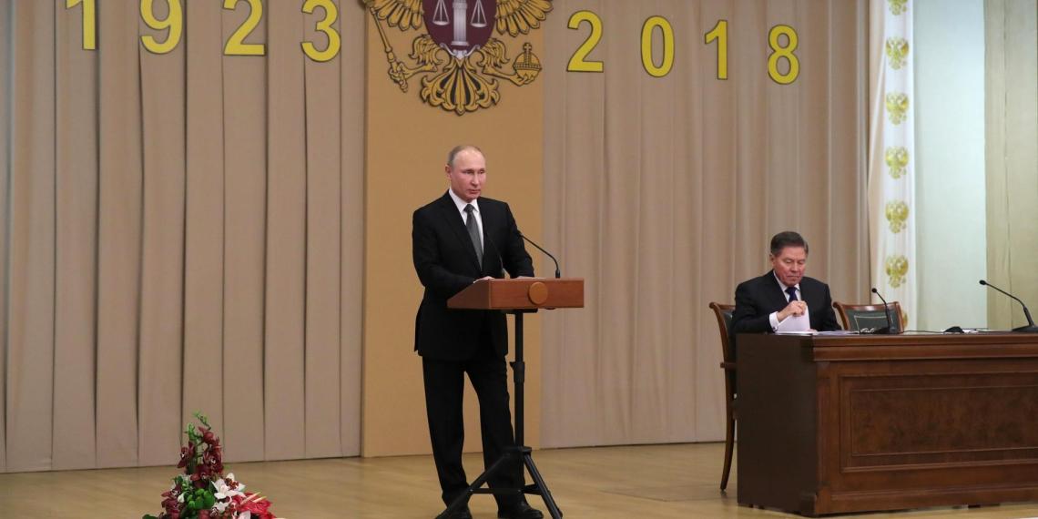 Путин: объединение Верховного и Высшего арбитражного судов обеспечило принцип равенства