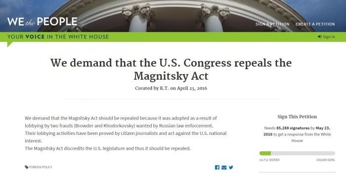 """Авторы петиции на сайте Белого дома потребовали отмены """"Акта Магнитского"""""""