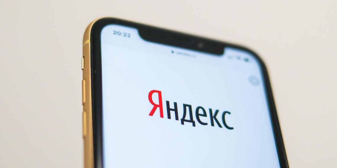 """""""Яндекс"""" составил топ новых слов за последние 10 лет"""