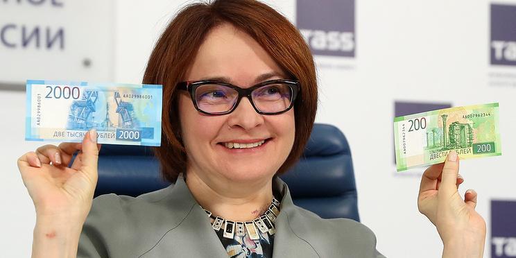 В обращение поступили банкноты номиналом 200 и 2000 рублей
