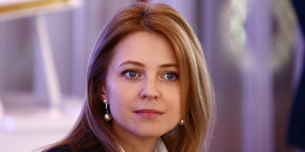 Поклонская ответила захотевшему посетить Крым Кравчуку
