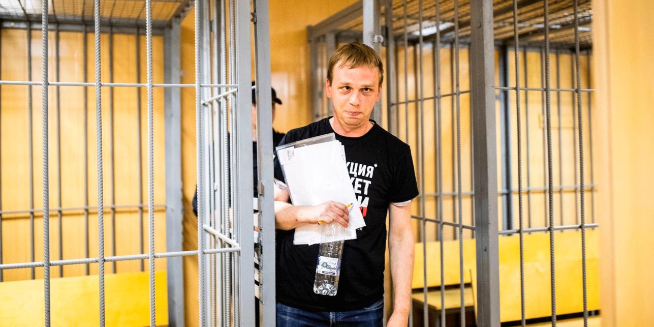 Против экс-полицейских по делу Голунова утвердили обвинительное заключение