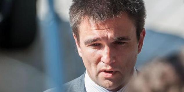 """МИД Украины: Киев не позволит реализовать проект """"Северного потока-2"""""""
