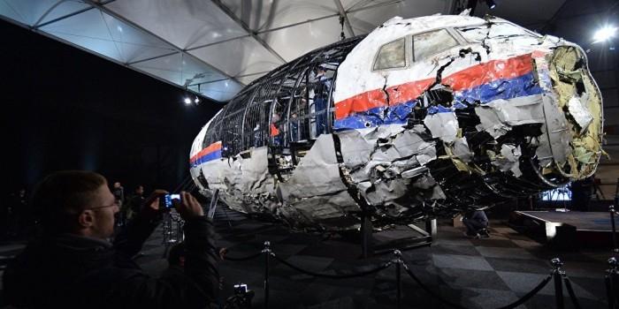 Международная комиссия обвинила в катастрофе MH17 Россию и ополчение