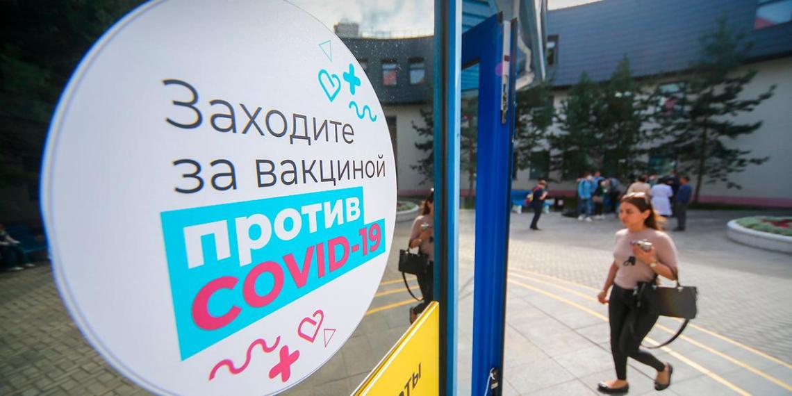 В Москве расширен список категорий граждан для добровольной вакцинации от COVID-19